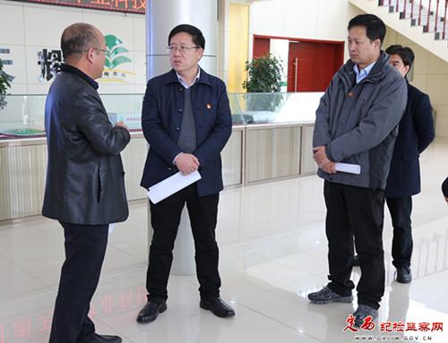 温卫东在通渭县调研指导纪检监察工作